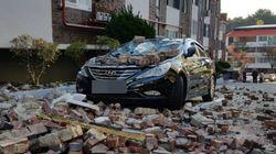 소방청은 전국에서 약 3천 8백건의 지진신고를