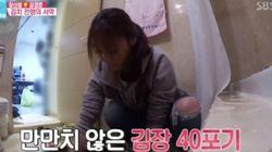 며느리는 예비 시댁에 가서 '김장 40포기'를