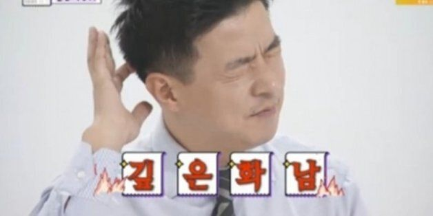 김생민을 충격에 빠뜨린 '190만원 버는데 520만원 소비하는'