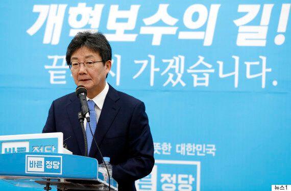 자유한국당이 유승민 대표의 통합가능성 논의를