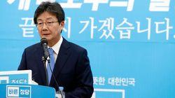 유승민의 통합 제의에 대한 자유한국당의
