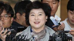경찰이 서해순씨에 대해 '무혐의' 결론을