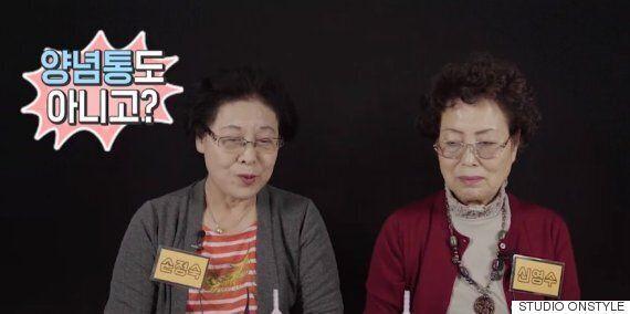생리컵을 처음 본 한국 할머니들은 몹시 놀라고 말았다