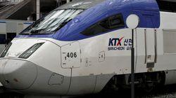 KTX 승객들이 아직 쓰지 않은 마일리지의