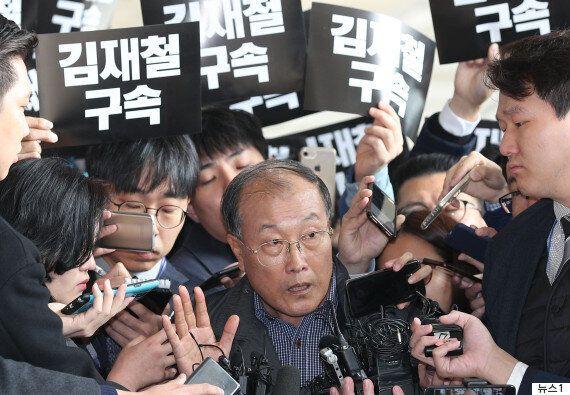 '공영방송 장악 의혹' 김재철 전 MBC 사장에 대한 구속영장이