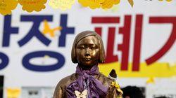 '일본군 위안부 피해자' 할머니가 세상을