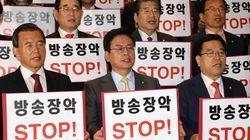 자유한국당이 국정감사 보이콧을