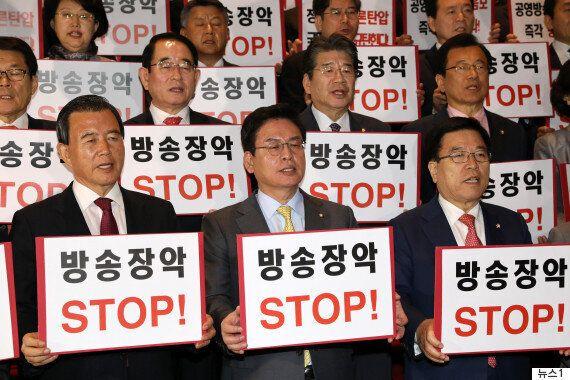 자유한국당이 국정감사 전면 보이콧을