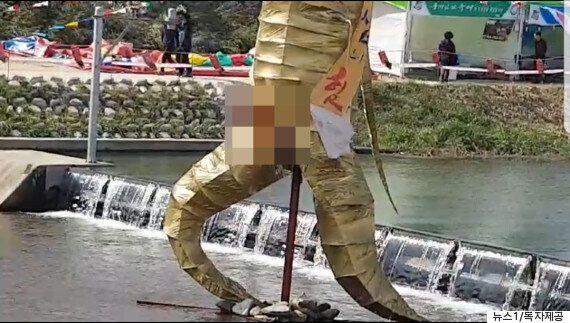 경북 영주 '풍기인삼축제' 조형물이 사흘만에 일부 철거된