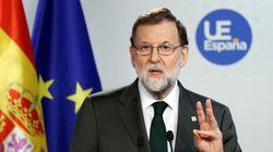 스페인 정부가 카탈루냐의 자치권을 박탈하기로