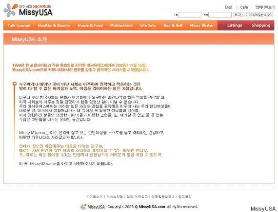 박근혜 청와대