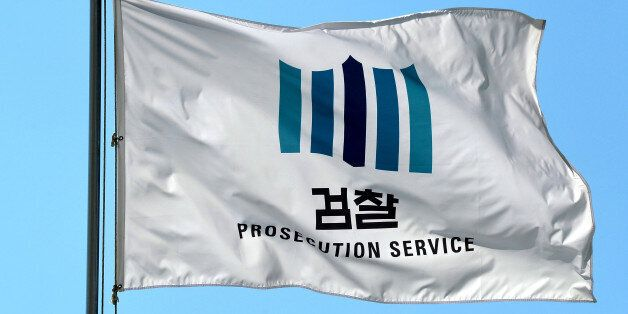 검찰이 '국정원 대선개입' 수사를 방해한 '내부자들'을