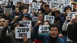 MBC노조가 고영주 해임에 대한 논평을