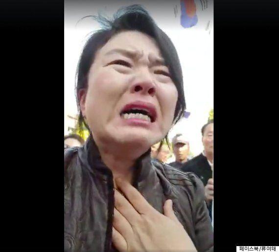 류여해 자유한국당 최고위원이 태극기 집회에서 태극기로