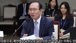 노회찬이 '흥진호 선원 간첩 의혹'에 던진