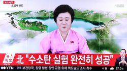 북한 핵실험장이 무너졌다는 보도가