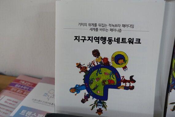 촛불집회 '페미존' 활동가를