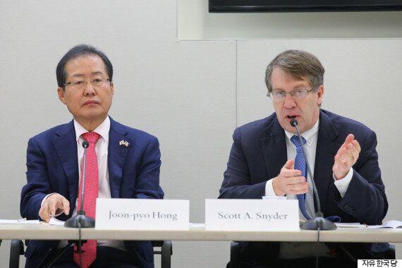 홍준표가 전술핵 재배치에 부정적 의견 밝힌 미국 전문가들에게 받은