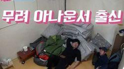 '015B' 장호일이 '서울대에 간 이유'를
