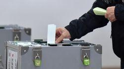 일본 중의원 선거가