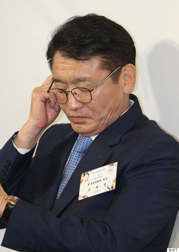 고대영 KBS사장, 국정원서 200만원 받고 '노무현 보도