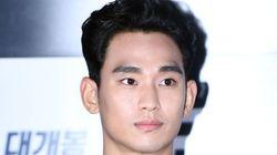 배우 김수현이 오늘