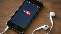 잠금화면에서 유튜브로 노래 듣는
