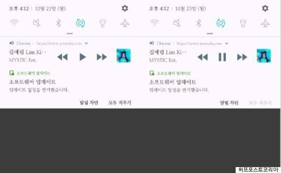 스마트폰에서 다른 앱 실행하며 동시에 유튜브로 노래 듣는