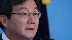 유승민이 정당 통합파를 향해 '최후 통첩'을