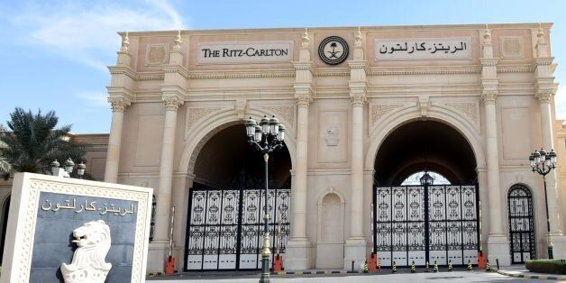 A picture taken on November 5, 2017 in Riyadh shows a general view of the closed main gate of the Ritz...