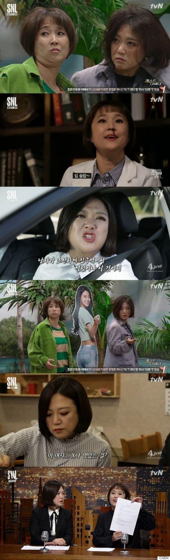 [어저께TV] 'SNL9' 송은이x김숙, 언니들은 女 예능인의
