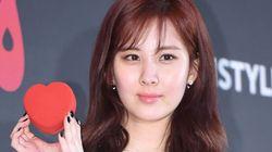 서현이 인스타그램에 밝힌 소녀시대 활동
