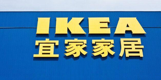 Beijing,China - July 22, 2012: Beijing Chaoyang District Wangjing IKEA store. IKEA in China is very popular...