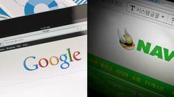 네이버가 구글의 반박을