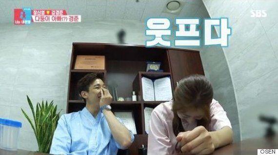 '동상이몽2' 추자현, 35세 이상 고위험 산모.,웃는 강경준에
