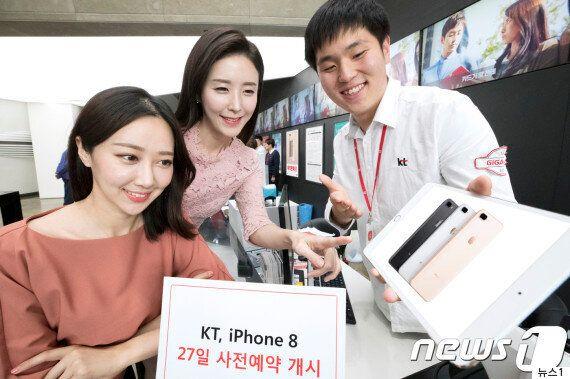 오늘(27일)부터 아이폰8을 예약구매할 수