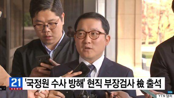 국정원 변호사는 자살 전 '댓글수사 방해' 검사와 수차례