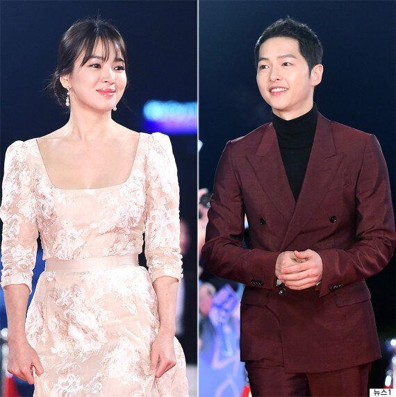 송혜교와 송중기 측이 결혼식과 관련해 나온 보도에 입장을