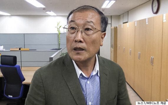 'MBC 방송제작 불법관여' 김재철 등 압수수색...곧