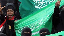 사우디가 여성의 스포츠 경기 관람도