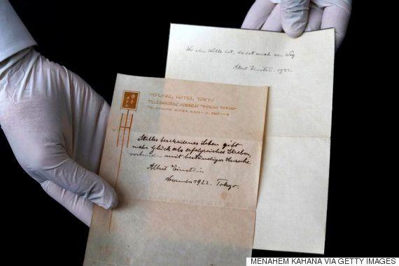 아인슈타인이 심부름꾼에게 선물한 이 노트가 20억에