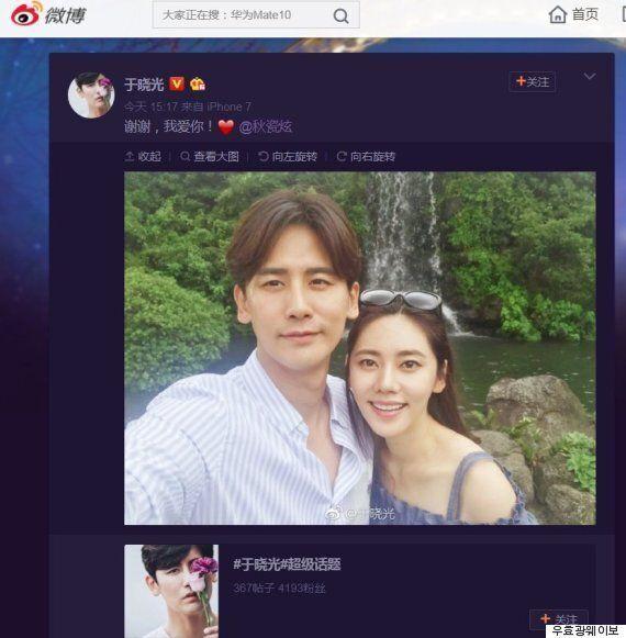 우효광, '임신' 추자현에 진심 한마디