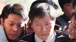 검찰이 '박근혜 비자금' 수사를 본격
