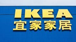 IKEA 광고가 중국에서 분노를 부른
