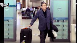 '노룩패스' 5개월후, 달라진 김무성의 입국