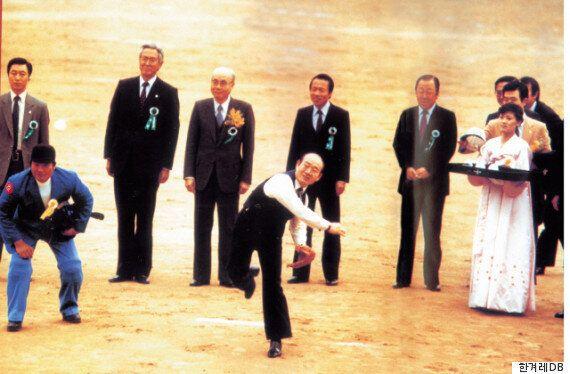 한국 대통령들의 프로야구 시구 장면을 다시