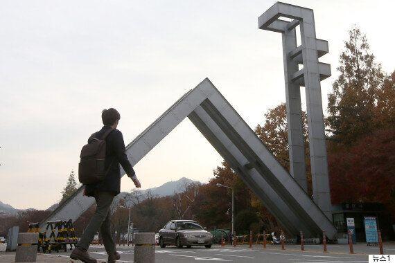 서울대 인권침해 가해자 10명 중 4명은