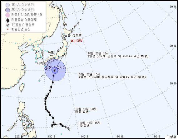 태풍 '란'이 일본 열도를 향해 북상하면서 한국에도 영향을 끼치고