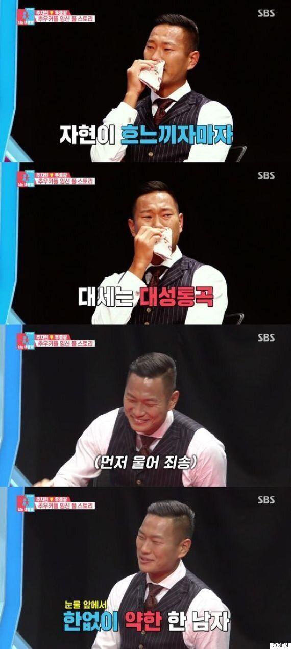[최고의TV] '동상이몽2' 정대세, 반전의 대성통곡..