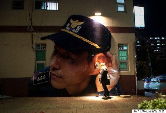 부산 경찰청이 부산 곳곳에 설치한 '긴급전화'의